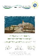 Buergerverein Dinkelaue Gronau Bilder:  2012 12-22 Weihnachtsgruss Briefbogen mit Rathaus